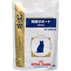 ロイヤルカナン 猫用 腎臓サポート ウェット パウチ(85g)(発送可能時期:3-7日(通常))[猫用特別療法食]
