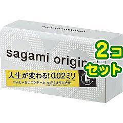 コンドーム/サガミオリジナル(Lサイズ*12コ入*2コセット)(発送可能時期:3-7日(通常))[大きいコンドーム]