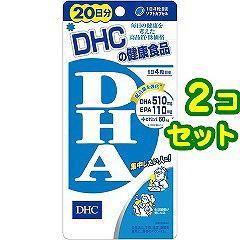 DHC DHA 20日分(80粒*2コセット)(発送可能時期:3-7日(通常))[DHA EPA]