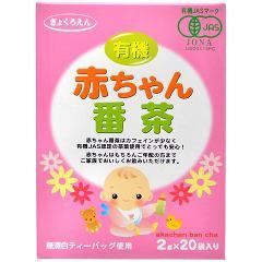 ぎょくろえん 有機赤ちゃん番茶(2g*20袋入)(発送可能時期:1週間-10日(通常))[ベビー お茶]