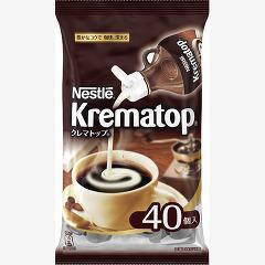 クレマトップ(4.3mL*40コ入)(発送可能時期:3-7日(通常))[コーヒー その他]