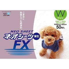 ネオ シーツFXワイド(50枚入)(発送可能時期:3-7日(通常))[ペットシーツ・犬のトイレ用品]