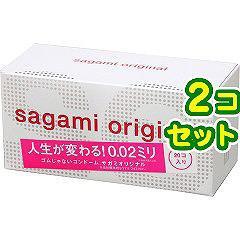 コンドーム/サガミオリジナル(20コ入*2コセット)(発送可能時期:3-7日(通常))[コンドーム 普通]