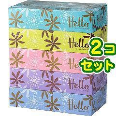 ハロー コンパクトボックス(300枚(150組)*5コ入*2コセット)(発送可能時期:3-7日(通常))[箱ティッシュ]