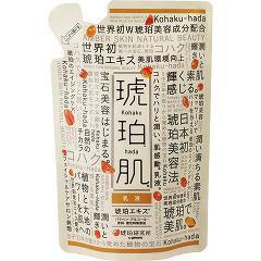 琥珀肌 乳液 詰替用(140mL)(発送可能時期:3-7日(通常))[保湿乳液]