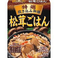 特選炊き込み御膳 松茸ごはん(228g)(発送可能時期:1週間-10日(通常))[混ぜご飯・炊込みご飯の素]