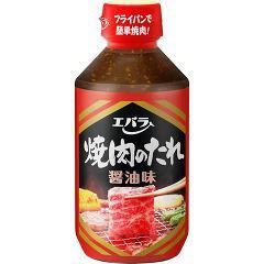 エバラ 焼肉のたれ 醤油味(300g)(発送可能時期:3-7日(通常))[たれ]