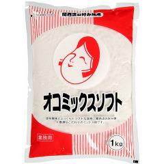 オタフク オコミックスソフト(1kg)(発送可能時期:1週間-10日(通常))[小麦粉]