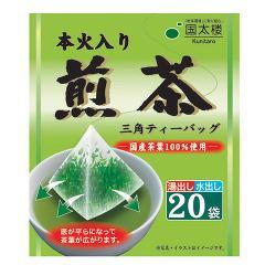 三角ティーバッグ 本火入り煎茶(20包入)(発送可能時期:1週間-10日(通常))[緑茶]