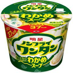 ノンフライワンタン ごま香るわかめスープ(1コ入)(発送可能時期:3-7日(通常))[インスタントカップスープ]