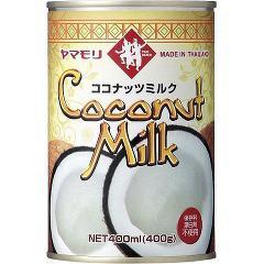 ヤマモリ ココナッツミルク(400mL)(発送可能時期:3-7日(通常))[エスニック調味料]