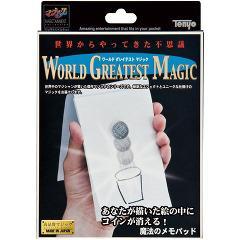 魔法のメモパッド(1セット)(発送可能時期:3-7日(通常))[ベビー玩具・赤ちゃんおもちゃ その他]
