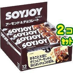 SOYJOY(ソイジョイ) アーモンド&チョコレート(30g*12本入*2コセット)(発送可能時期:3-7日(通常))[バランス 栄養]