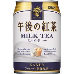 午後の紅茶 ミルクティー(280g*24本入)(発送可能時期:3-7日(通常))[紅茶の飲料(ミルク)]