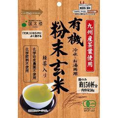 国太楼 有機粉末玄米 緑茶入り(50g)(発送可能時期:1週間-10日(通常))[玄米茶]