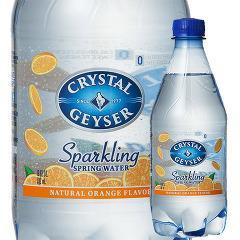 クリスタルガイザー スパークリング オレンジ (無果汁・炭酸水)(532mL*24本入)(発送可能時期:1-3日(通常))[海外ミネラルウォーター]