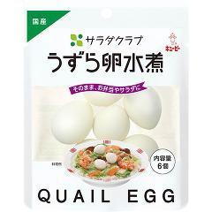 サラダクラブ うずら卵水煮 6コ(1袋入)(発送可能時期:3-7日(通常))[インスタント食品 その他]