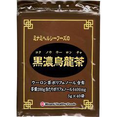 ミナミヘルシーフーズの黒濃烏龍茶(5g*40袋入)(発送可能時期:3-7日(通常))[ダイエットフード その他]