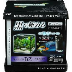 グラステリアBZ サイレント 300 キューブ(1コ入)(発送可能時期:3-7日(通常))[水槽]