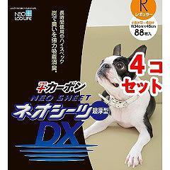 ネオシーツ カーボンDX レギュラー 超厚型&炭シート(88枚入*4コセット)(発送可能時期:3-7日(通常))[ペットシーツ・犬のトイレ用品]