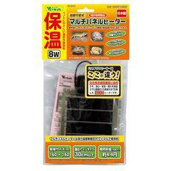 ビバリア マルチパネルヒーター 8W(1コ入)(発送可能時期:1週間-10日(通常))[ホットマット]