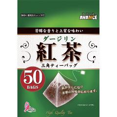 アバンス ダージリン紅茶 三角ティーバッグ(50包)(発送可能時期:1週間-10日(通常))[紅茶のティーバッグ・茶葉(ストレート)]
