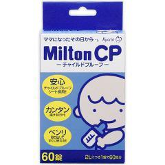 ミルトン CP(60錠)(発送可能時期:3-7日(通常))[消毒液]