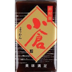 井村屋 ようかん 小倉(110g)(発送可能時期:1週間-10日(通常))[和菓子]