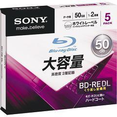 ソニー データ用 BD-RE 5BNE2DCPS2(5枚入)(発送可能時期:3-7日(通常))[ブルーレイメディア]