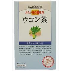 おらが村の健康茶 ウコン茶(2g*30袋入)(発送可能時期:3-7日(通常))[ウコン茶]