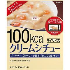 マイサイズ クリームシチュー(150g)(発送可能時期:1週間-10日(通常))[レトルトシチュー]