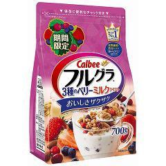 フルグラ 3種のベリーミルクテイスト(700g)(発送可能時期:1週間-10日(通常))[シリアル]