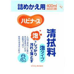 ハビナース 清拭料 泡タイプ 詰めかえ用(400mL)(発送可能時期:3-7日(通常))[消臭除菌・清拭剤]