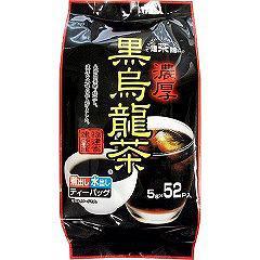 健茶館 黒烏龍茶(5g*52包)(発送可能時期:1週間-10日(通常))[烏龍茶(ウーロン茶)]