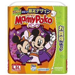 マミーポコ パンツ Lサイズ(64枚入)(発送可能時期:3-7日(通常))[おむつ Lサイズ パンツ]
