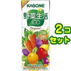 カゴメ 野菜生活100 オリジナル(200mL*12本入*2コセット)(発送可能時期:3-7日(通常))[野菜ジュース(無塩)]