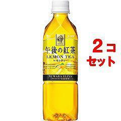 午後の紅茶 レモンティー(500mL*48本セット)(発送可能時期:3-7日(通常))[紅茶の飲料(フレーバー)]