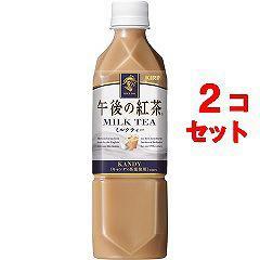 午後の紅茶 ミルクティー(500mL*48本セット)(発送可能時期:3-7日(通常))[紅茶の飲料(ミルク)]