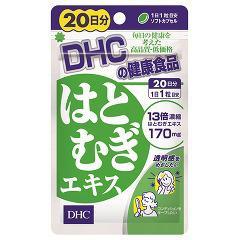 DHC はとむぎエキス 20日分(20粒)(発送可能時期:3-7日(通常))[その他 野菜・果実サプリメント]