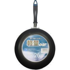 ハウスラボ ふっ素加工 フライパン 26cm(1コ入)(発送可能時期:3-7日(通常))[フライパン]