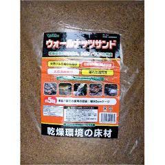 ビバリア ウォールナッツサンド RP-754(5kg)(発送可能時期:1週間-10日(通常))[は虫類]