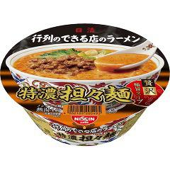 行列のできる店のラーメン 特濃担々麺(1コ入)(発送可能時期:1週間-10日(通常))[カップ麺]