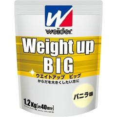 ウイダー ウエイトアップビッグ バニラ味(1.2kg)(発送可能時期:3-7日(通常))[プロテイン ウィダー weider]