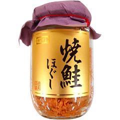 焼鮭ほぐし(160g)(発送可能時期:1週間-10日(通常))[水産加工缶詰]
