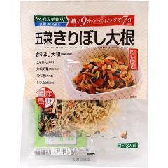 和惣菜キット 五菜きりぼし大根 だし付き(62g)(発送可能時期:3-7日(通常))[乾物]