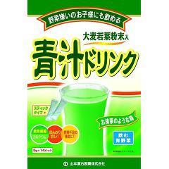 青汁ドリンク(5g*14包)(発送可能時期:3-7日(通常)...