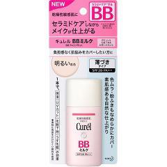 キュレル BBミルク 明るい肌色(30mL)(発送可能時期:3-7日(通常))[化粧下地・ベース]