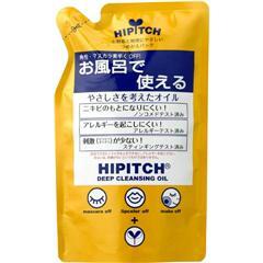 ハイピッチ ディープクレンジングオイル W つめかえ用(170mL)(発送可能時期:3-7日(通常))[クレンジングオイル]