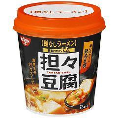 日清麺なしラーメン 担々豆腐スープ(1コ入)(発送可能時期:1週間-10日(通常))[インスタントカップスープ]