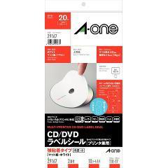 エーワン CD/DVDラベルシール(プリンタ兼用) マット紙 内径小 2面 29167(10シート)(発送可能時期:1週間-10日(通常))[文房具 その他]